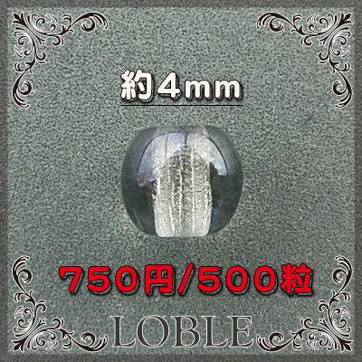 4mm ラウンド型 チェコ ガラスビーズ モンタナラスター(500粒)チェコ ガラス ビーズ ピンク カットガラス ネックレス ブレス ピアス イヤリング 丸型 ラウンド オリジナル チェコビーズ アクセサリー ガラスビーズ チェコガラス 灰色 グレー