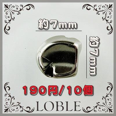 メタルビーズ 7mm (10個)樹脂 金属ビーズ ネックレス ブレス ピアス イヤリング アクセサリー 金属 ハンドメイド 手芸 オリジナル パーツ プレゼント  変形型 銀色