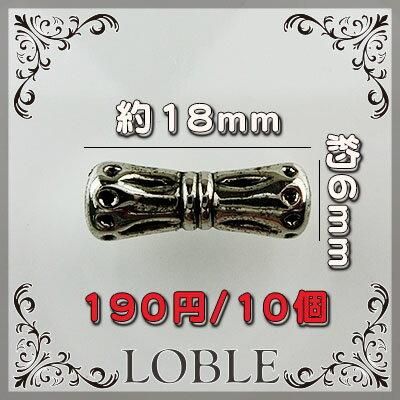 メタルビーズ 18×6mm (10個)樹脂 金属ビーズ ネックレス ブレス ピアス イヤリング アクセサリー 金属 ハンドメイド 手芸 オリジナル パーツ プレゼント  変形型 銀色