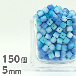 チェコビーズ ガラスビーズ 手芸 ビーズ/150個 5mm 白 ホワイト ブルー 青/パーツ チェコガラス ハンドメイド 四角 サイコロ アクセサリー 素材 手作り