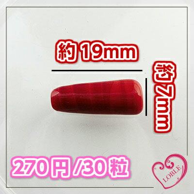 ガラスビーズ 30個 19×7mm ドロップ型 柄入りレッド デザインビーズ カット ガラス ネックレス ブレス ピアス イヤリング パーツ アクセサリー ドロップ 雫 しずく 赤 レッド
