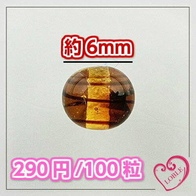 100個 6mm ラウンド ガラスビーズ ブラウンマーブル  デザインビーズ ガラス ビーズ カットガラス ネックレス ブレス ピアス イヤリング パーツ アクセサリー 丸 ブラウン