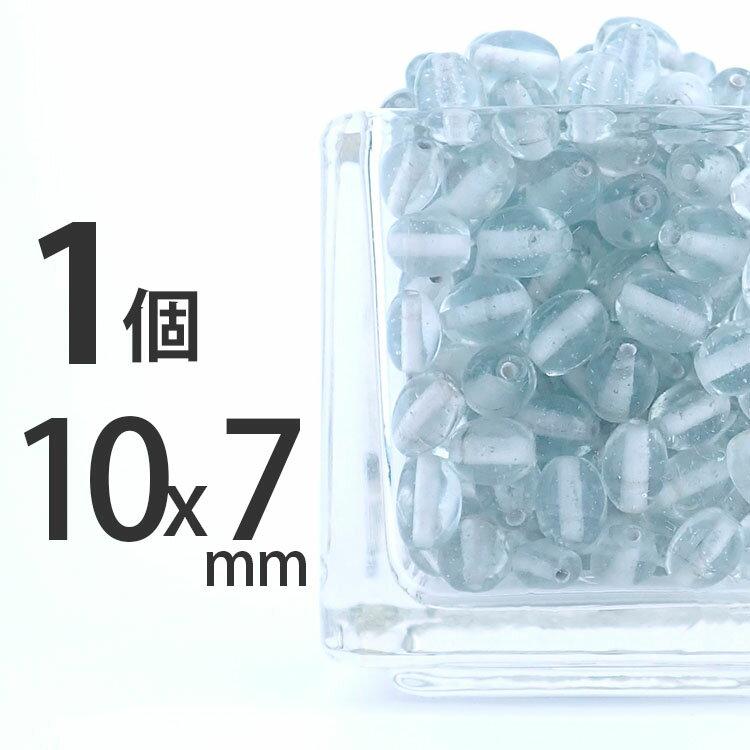 1個 楕円型 チェコビーズ 10mm × 7mm クリスタル / ガラスビーズ ビーズ パーツ ドロップ しずく 雫 楕円 ネックレス ピアス イヤリング 手芸 ハンドメイド アクセサリー 材料 カットガラス かわいい キレイ 珍しい