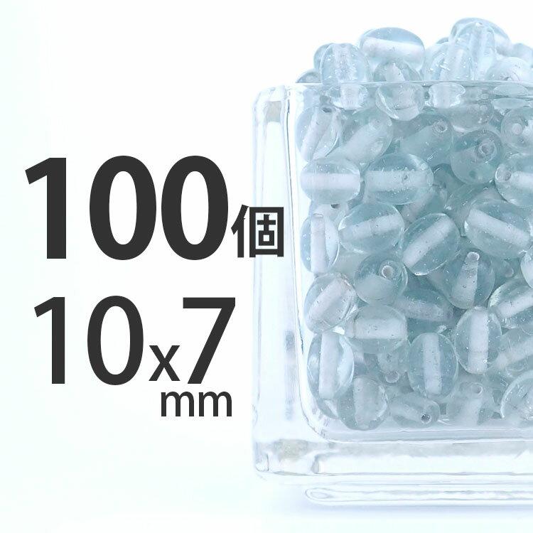 100個 楕円型 チェコビーズ 10mm × 7mm クリスタル / ガラスビーズ ビーズ パーツ ドロップ しずく 雫 楕円 ネックレス ピアス イヤリング 手芸 ハンドメイド アクセサリー 材料 カットガラス かわいい キレイ 珍しい