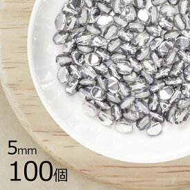 【まとめ買い割引】【100個】チェコビーズ ピンチ ガラスビーズ/ピンチ/約5mm/パーツ アクセサリー ハンドメイド 手芸 材料 素材 手作り