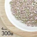 【まとめ買い割引】【300個】チェコビーズ ファイアポリッシュ ガラスビーズ/ピンク&ブラックダイヤ2トーン ピンク系 …