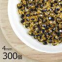 【まとめ買い割引】【300個】チェコビーズ ファイアポリッシュ ガラスビーズ/ファイアポリッシュ /トータス 茶系 ブラ…