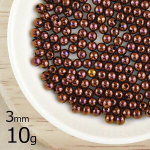 【10g】チタンビーズ ラウンド チタン/ブラウン 茶系 /約3mm/パーツ アクセサリー ハンドメイド 手芸 手作り 材料 素材