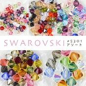 【入数はサイズによって異なります】スワロフスキー#5301アソートセットガラスビーズ//色はサイズによって異なります/サイズをお選びください/パーツアクセサリーハンドメイド手芸手作り材料素材