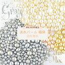 【送料無料】【淡水パール約8000円相当が入った3000円福袋】【色をお選びください】【色によって入数が異なります】淡…