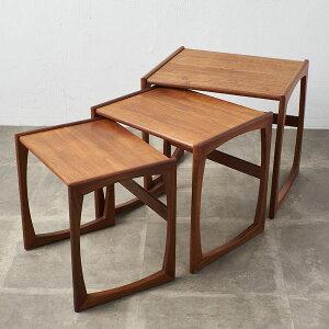 IZ38182A★G-PLAN Quadrille ネストテーブル サイドテーブル ジープラン 英国 イギリス 北欧 スタイル ヴィンテージ チーク ローテーブル
