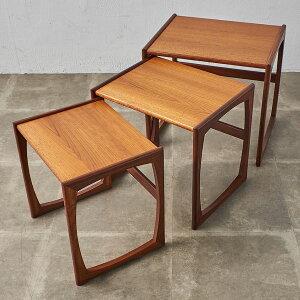 IZ39835A★G-PLAN Quadrille ネストテーブル サイドテーブル ジープラン 英国 イギリス 北欧 スタイル ヴィンテージ チーク ローテーブル