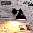 BENE-B レトロ ブラケットランプ ブラックINDUSTRIAL インダストリアル LED対応 インテリア照明 壁付照明 壁掛け照…