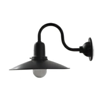 IEPE-DB retro bracket lights (down-) black (for wall lighting wall with lighting indirect light interior lighting ceiling lighting lighting Cafe Nordic with LED light living dining Cafe lighting industrial natural wall-wall)