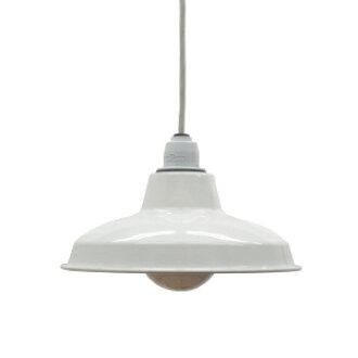 Retro enamel lamp 10-inch white (LED enamel, enamel, and better lighting led LED response would be, enamel, lighting, ceiling lighting, cafe, Nordic, ceiling, ceiling light, interior lighting, living dining Cafe)