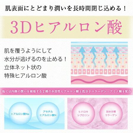 ピュフェウォータリーエッセンスジェル1本(送料無料)