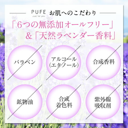 ピュフェ酵素洗顔クリーム1本(送料無料)
