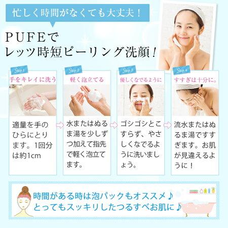 洗顔フォーム泡無添加ピュフェ酵素洗顔クリーム1本ピーリング毛穴【豪華特典付き】洗顔ブラシヘアバンド泡立て器