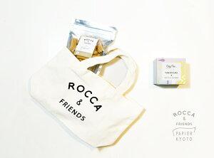 オリジナルバック-GIFT-   トートバック クッキー ROCCA&FRIENDS 焼菓子 プレゼント  おみやげ おやつ お礼 プチギフト コーヒー 紅茶