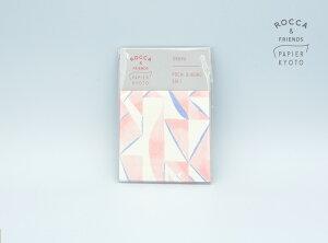 ROCCA&FRIENDS ロッカアンドフレンズ PAPIER パピエ プレゼント デザイン 紙雑貨 風景 紙好き ぽち袋 封筒 おしゃれ 可愛い