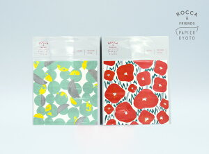 ROCCA&FRIENDS ロッカアンドフレンズ PAPIER パピエ プレゼント デザイン 紙雑貨 風景 紙好き 折り紙 おしゃれ 可愛い 封筒 オブジェ 包む