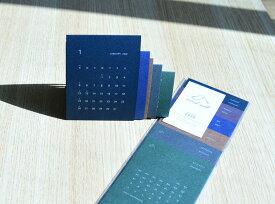 ROCCA&FRIENDS ロッカアンドフレンズ 雑貨 文房具 カレンダー 2020 カラー ネイビー アースカラー スタイリッシュ 活版印刷 卓上 卓上カレンダー 組み立て式