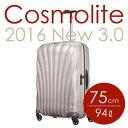 【10月18日まで期間限定価格】サムソナイト コスモライト3.0 スピナー 75cm パール Samsonite Cosmolite 3.0 Spinner V...