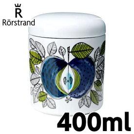 ロールストランド Rorstrand エデン Eden 蓋付きジャー 400ml 復刻版