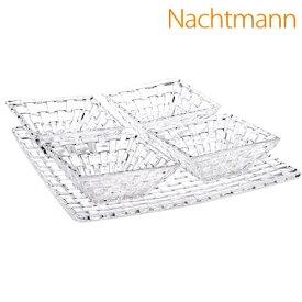 Nachtmann ナハトマン BOSSA NOVA 90023 ボサノバ バリューパック サービング 5個セット