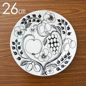 ARABIA アラビア Paratiisi Black ブラック パラティッシ プレート 26cm お皿 皿