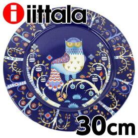 iittala イッタラ Taika タイカ プレート 30cm ブルー