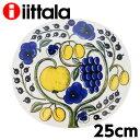 Arabia アラビア イエロー パラティッシ Paratiisi Yellow オーバル プレート(皿) 25cm