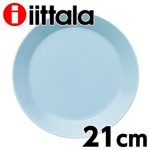 iittala イッタラ Teema ティーマ プレート 21cm ライトブルー