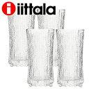iittala イッタラ ウルティマツーレ Ultima Thule スパークリング ワイングラス 4個セット