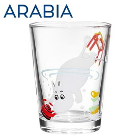 Arabia アラビア ムーミン タンブラー 220ml ムーミントロール
