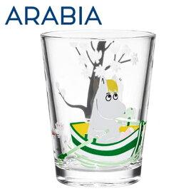 Arabia アラビア ムーミン タンブラー 220ml スノークメイデン