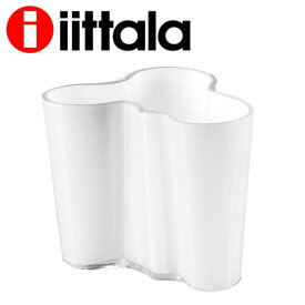 iittala イッタラ Alvar Aalto アルヴァアアルト ベース 95mm オパールホワイト【送料無料(一部地域除く)】