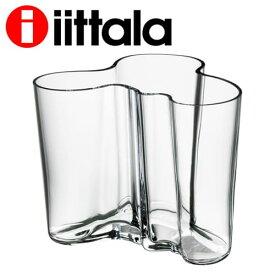 iittala イッタラ Alvar Aalto アルヴァアアルト ベース 120mm クリア 花瓶【送料無料(一部地域除く)】