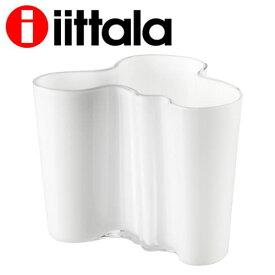 iittala イッタラ Alvar Aalto アルヴァアアルト ベース 120mm オパールホワイト【送料無料(一部地域除く)】