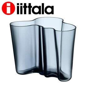 iittala イッタラ Alvar Aalto アルヴァアアルト ベース 160mm レイン 花瓶【送料無料(一部地域除く)】