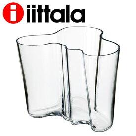 iittala イッタラ Alvar Aalto アルヴァアアルト ベース 160mm クリア 花瓶【送料無料(一部地域除く)】