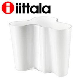 iittala イッタラ Alvar Aalto アルヴァアアルト ベース 160mm オパールホワイト【送料無料(一部地域除く)】