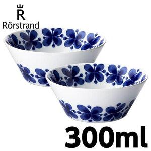 ロールストランド Rorstrand モナミ Mon Amie ボウル 300ml 2個セット