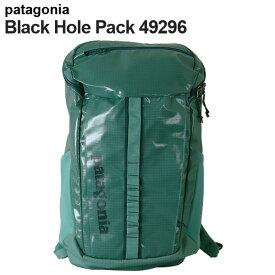 Patagonia パタゴニア 49296 ブラックホールパック 25L ベリルグリーン Black Hole Pack