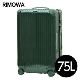 リモワ RIMOWA ボサノバ 75L ジェットグリーン/グリーン E-Tag BOSSA NOVA ELECTRONIC TAG マルチホイール スーツケース 870.70.40.5