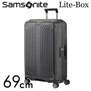 【期間限定ポイント10倍】サムソナイト ライトボックス スピナー 69cm エクリプスグレー Samsonite Lite-Box Spinner 75L 79299
