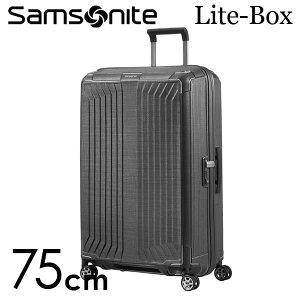【期間限定ポイント5倍】サムソナイト ライトボックス スピナー 75cm エクリプスグレー Samsonite Lite-Box Spinner 100L 79300