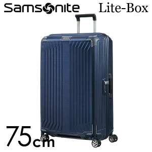 【期間限定ポイント5倍】サムソナイト ライトボックス スピナー 75cm ディープブルー Samsonite Lite-Box Spinner 100L 79300