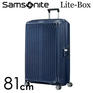 【期間限定ポイント10倍】サムソナイト ライトボックス スピナー 81cm ディープブルー Samsonite Lite-Box Spinner 124L 79301