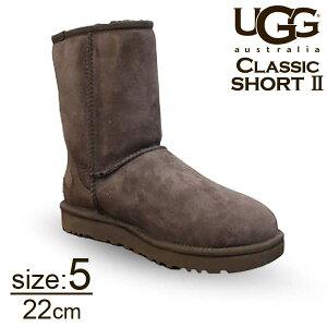 UGG アグ クラシックショート II ムートンブーツ ウィメンズ チョコレート 5(22cm) 1016223 Classic Short